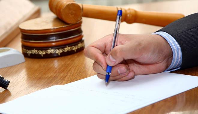 Наложение ареста на имущество должника